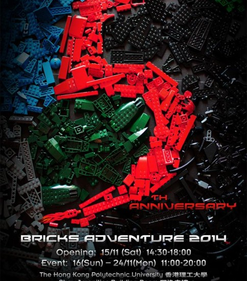 Bricks Adventure 2014